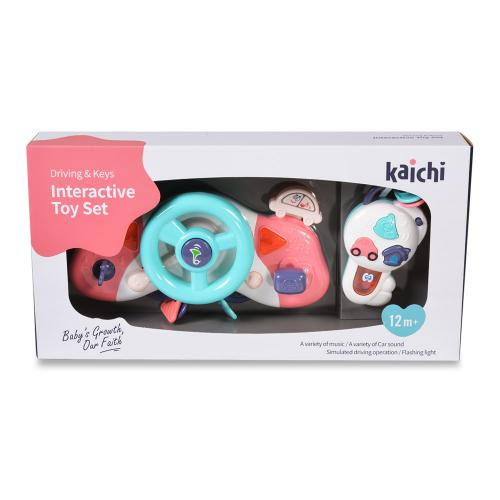 Комплект музикален волан с ключодържател от Kaichi